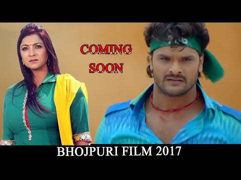 Bhojpuri film ke video mein gana