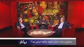 پرگار: ایران صفوی و قدرتگیری علمای شیعه