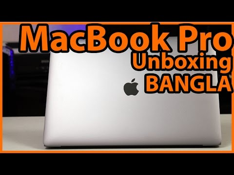 """Apple Macbook Pro 15.4"""" (2016) with touchbar Unboxing in Bangla 