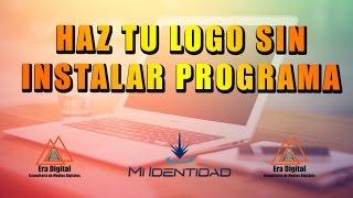 ¿Cómo hacer el logo de mi marca gratis?