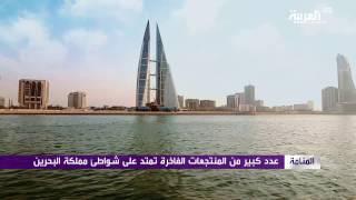 مملكة البحرين.. تجربة سياحية مترفة بالخيارات