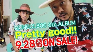 "MONGOL800 / Cinderella [MV short ver.] + ""Pretty good!!"" TRAILER"
