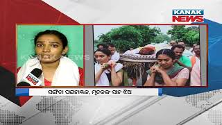 Painful Story Of A Daughter Who Carried Her Father's Dead Body On Shoulder In Malkangiri