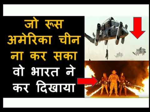 दुनिया के सबसे खतरनाक हथियार   काँप उठे दुनिया   Duniya ke sabse khatarnak Hathiyar   Pm modi