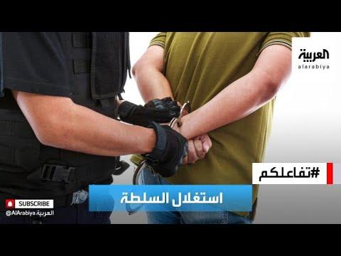 تفاعلكم | الشرطة تقبض على موظفي مطعم رفضوا إعطائهم برغر ببلاش!  - نشر قبل 2 ساعة