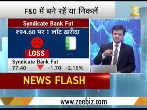 F&O Caller Show: Gain in IT, Auto, Metal, BHEL, Godrej Ind s
