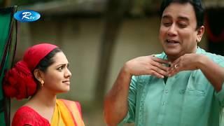 Video মাখন মিয়ার অদ্ভুত বউটা | Makhon Miar Advut Bouta |Eid Drama Zahid Hasan |Tisha   YouTube | RTV Natok download MP3, 3GP, MP4, WEBM, AVI, FLV Desember 2017