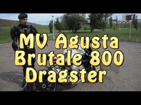 [#!] MV Agusta 800 Dragster. .