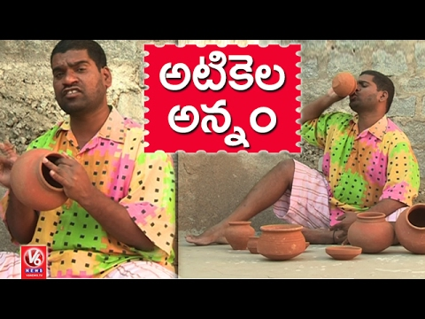 Bithiri Sathi's Report On Effects Of Aluminium Utensils | Teenmaar News | V6 News