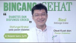 Disfungsi Ereksi  || dr. Johan Wibowo, Sp.U.