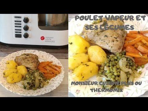 poulet-vapeur-et-ses-légumes-au-monsieur-cuisine-plus-ou-thermomix-👍