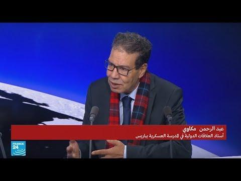 لماذا تستهدف الجماعات الجهادية فرنسا؟  - نشر قبل 1 ساعة