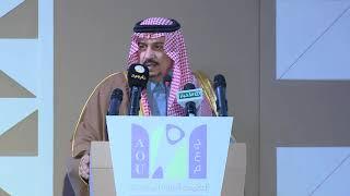 حفل افتتاح المبنى الجديد - الرياض