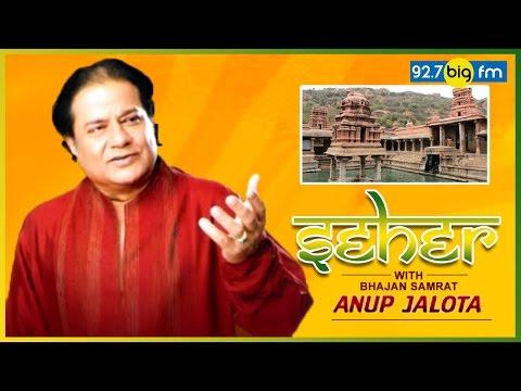 Yaganti Temple, Andhra Pradesh | Seher with Anup Jalota