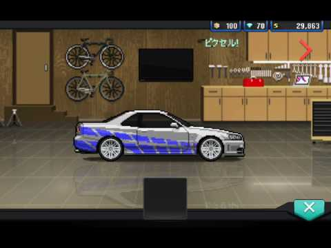 Pixel Car Racer (Building Paul Walkers Skyline)