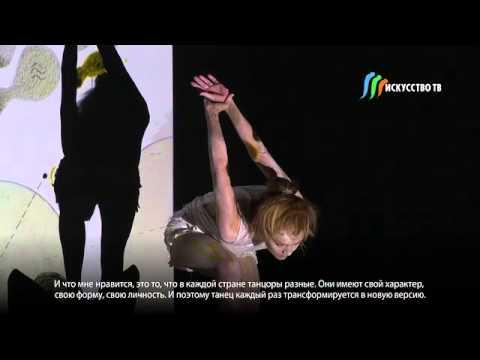 """""""Art of movement"""" in St Petersburg"""