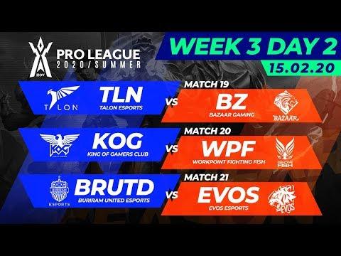 RoV Pro League 2020/Summer | Week 3 Day 2
