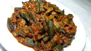 Bhindi Masala l Okra Masala Recipe l Quick Easy and Tasty Bhindi Sabzi