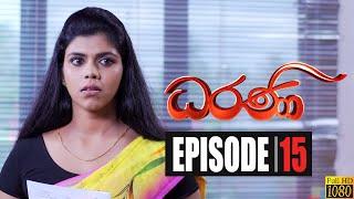 Dharani | Episode 15 02nd October 2020 Thumbnail