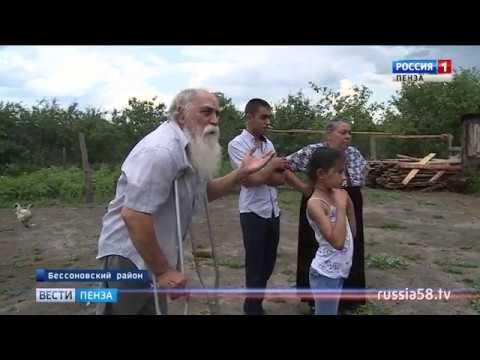 Конфликт в Чемодановке: наладилась ли жизнь спустя месяц