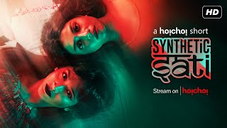 Synthetic Sati (সিনথেটিক সতী ) | Official Trailer | Bengali Web Series | a hoichoi short