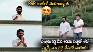 Ram Charan Fans MindBlowing Craze at Nellore || Ram Charan New Look || Cinema Culture