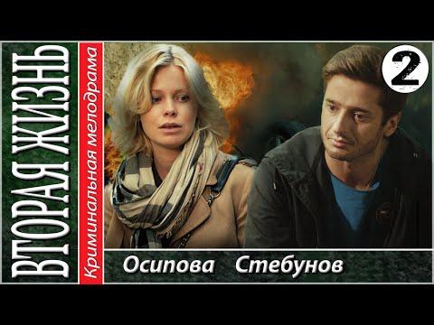 Сериал Новогодний рейс Россия 2015 смотреть онлайн