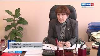 в Омск прибыла партия транспортных карт