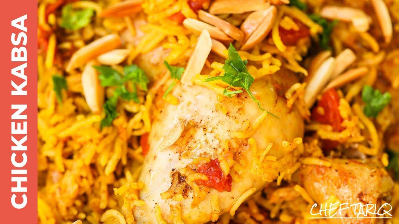 Kabsa Saudi Arabian Chicken Rice Chef Tariq