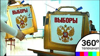 Международные наблюдатели признали выборы легитимными