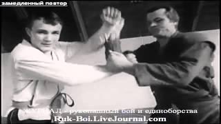 ч2-2 Рывок #Броски руками и туловищем #обучение #СоюзСпортФильм 1986 #САМБО