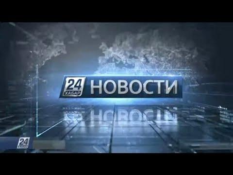 Выпуск новостей 08:00 от 13.11.2019