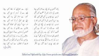 muzaffar warsi: haath aankhon pe: mushaira مظفر وارثی: ہاتھ آنکھوں : مشاعرہ