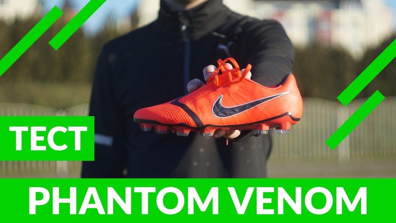 8e80507c Обзор бутс Nike Phantom Venom / Бутсы для точного удара ! - YouTube