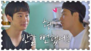 """""""형 반할 뻔했어요♥"""" 든든한 형 이제훈(Lee Je hoon)을 향한 류준열(Ryu Jun yeol)의 고백//_// 트래블러(Traveler) 6회"""