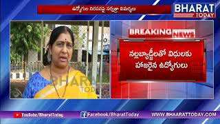 Actress Kavitha Reacts Over TTD Staff Protest With Black Badge | TTD Dispute | Bharattoday