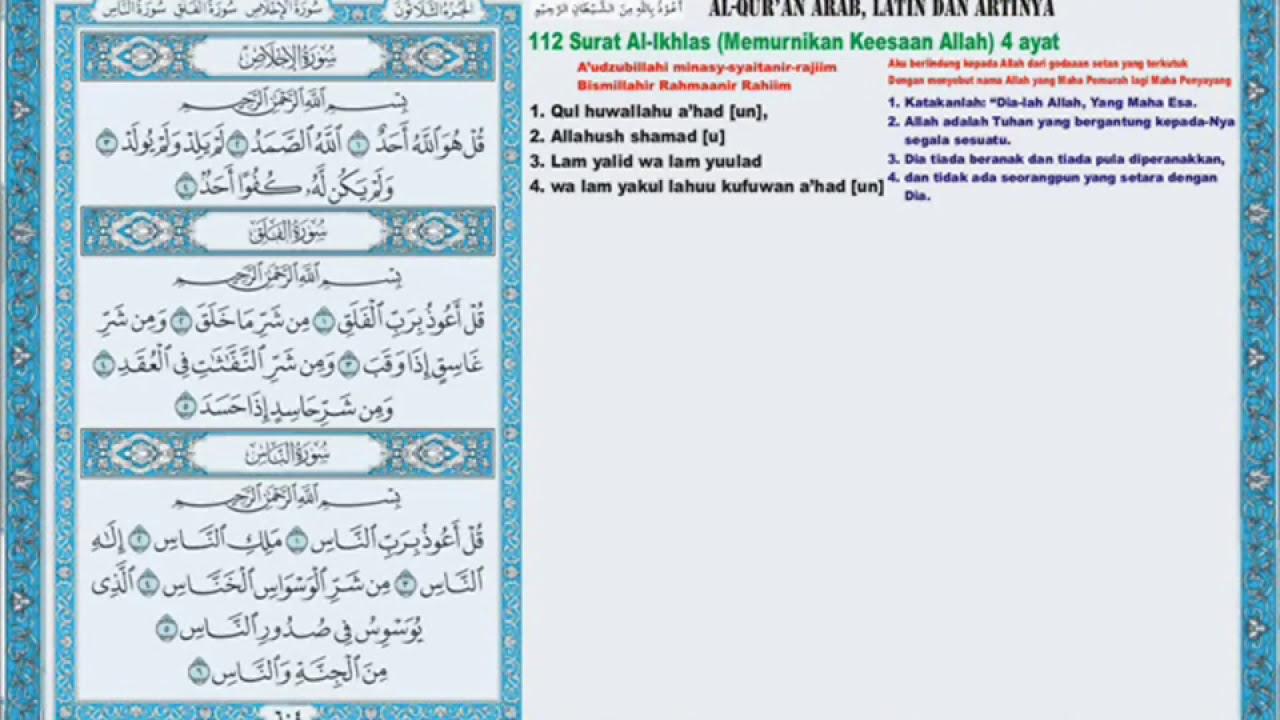 Juz Amma Bacaan Latin 112 Al Ikhlas Memurnikan Keesaan Allah Dengan Artinya