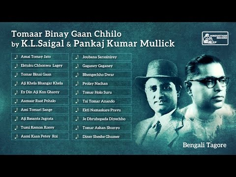 Rabindra Sangeet   KL Saigal   Pankaj Mullick   Tomar Binay Gaan Chhilo