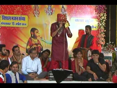 Veero Ke Veer Haumaan Jab Chale  || Live Jagran