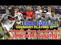 Germany Euro 2021 Playing 11 Malayalam|GERMANY TEAM ANALYSIS FOR EURO CUP 2021|MULLER|#EURO2021|