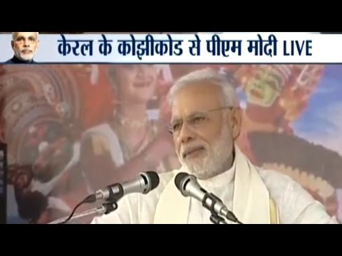 PM Modi Speech in Kerala, Challenges Pakistan to Fight War with India