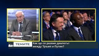 """""""Темите"""" с гост Валентин Радомирски – 20.12.2018 (част 2)"""