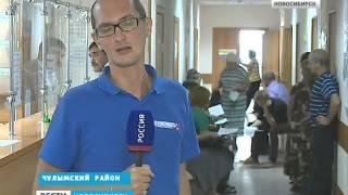 В Чулымской районной больнице не хватает врачей