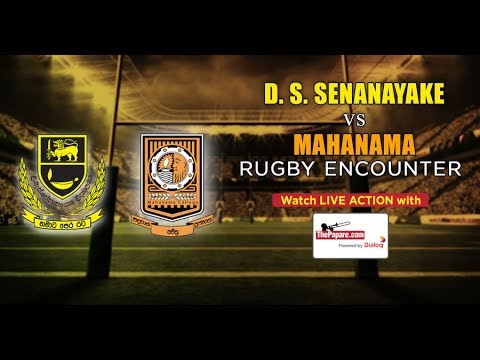 11th D.S. Senanayake vs Mahanama | Rugby Encounter - 9th Jun