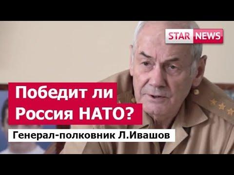 ПОБЕДИТ ЛИ РОССИЯ