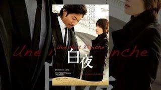 眞木大輔(EXILE)×吉瀬美智子共演! フランス・リヨンの橋の上で、二人は...