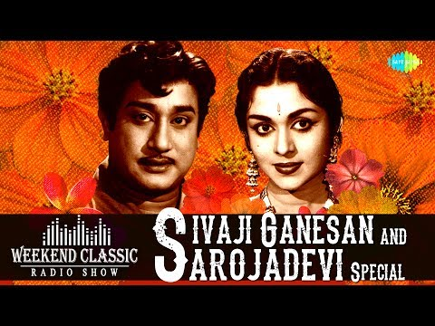 SIVAJI GANESAN - SAROJADEVI   Weekend Classic Radio Show   T.M. Soundararajan   RJ Mana   HD Song