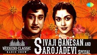 SIVAJI GANESAN - SAROJADEVI | Weekend Classic Radio Show | T.M. Soundararajan | RJ Mana | HD Song