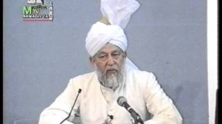 Urdu Khutba Juma on August 5, 1994 by Hazrat Mirza Tahir Ahmad
