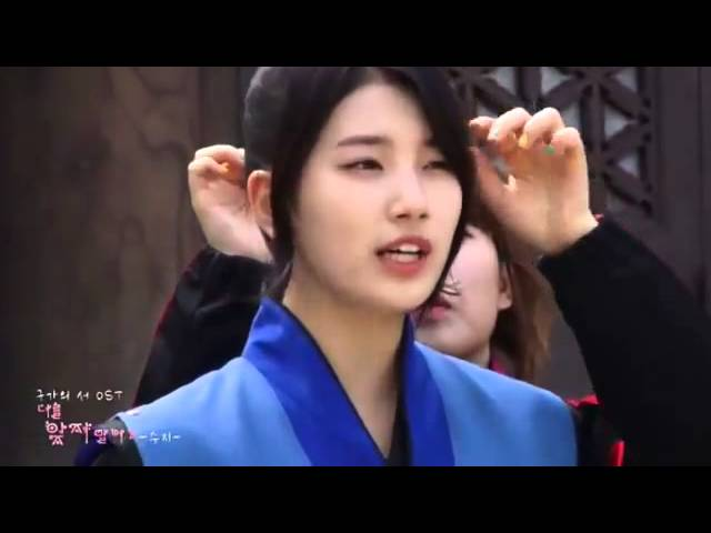 download gu family book